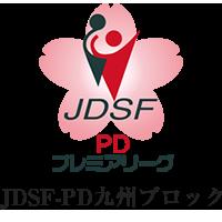 JDSF-PD九州